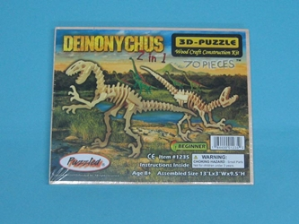Deinonychus Puzzle: 2-in-1