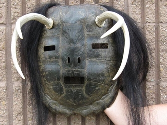 Iroquois Mask: Gallery Item